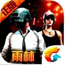 pubg-mobile-para-android